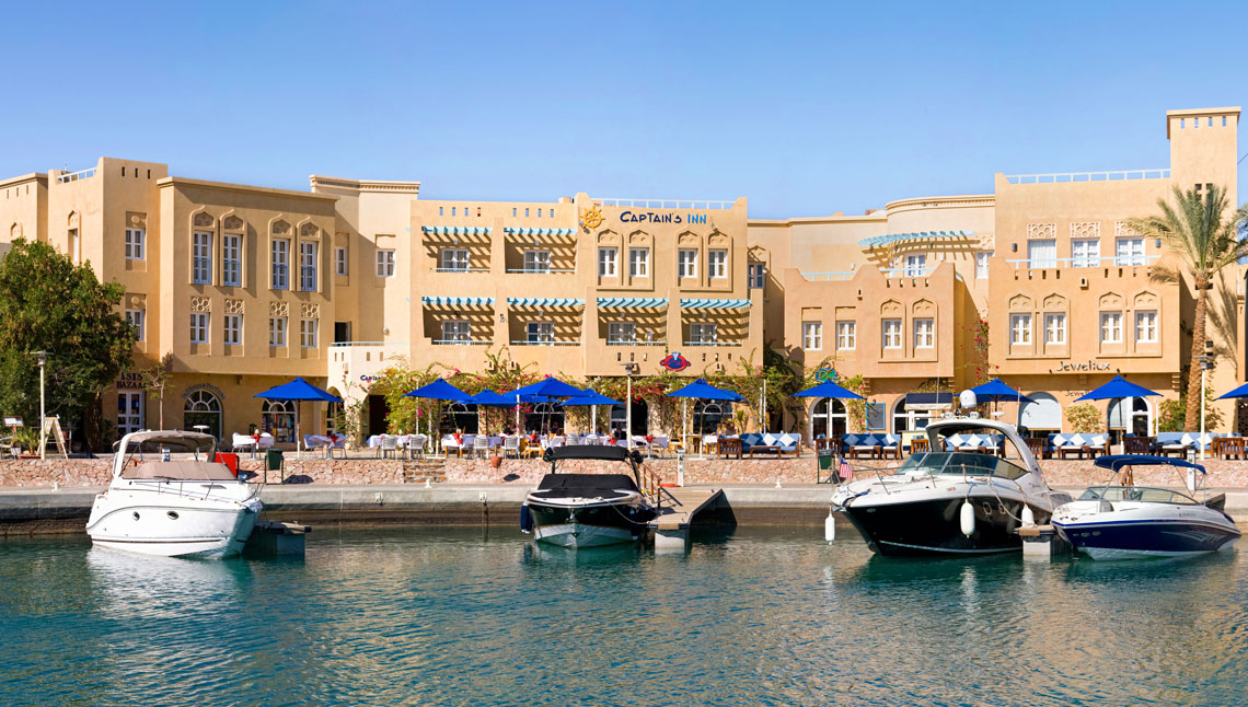 El Gouna Marina Hotel Captains Inn